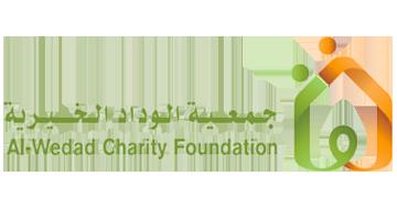 جمعية الوداد الخيرية Alwedad Charity Foundation