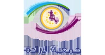 جمعية الإرادة AlEradah Society