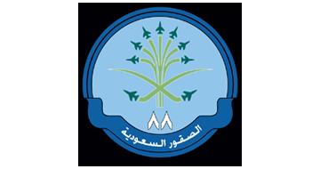 الصقور السعودية Saudi Hawks